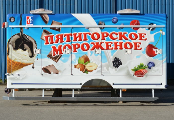 Фургон-мороженица